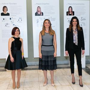 3 νέες γυναίκες βραβεύτηκαν για την προσφορά τους στην επιστήμη.