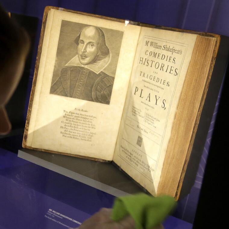 Σπάνιο βιβλίο του Σαίξπηρ θα βγει στο σφυρί στη Νέα Υόρκη τον Απρίλιο