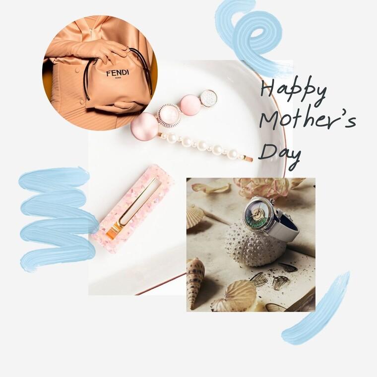 Τα καλύτερα δώρα για τη γιορτή της μητέρας