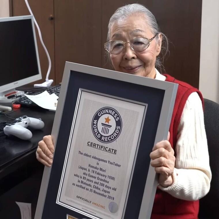 Η 90χρονη Χαμάκο Μόρι είναι η μεγαλύτερης ηλικίας gaming YouTuber στον κόσμο
