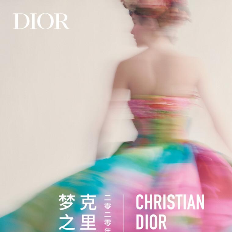 Ο Dior θα παρουσιάσει την έκθεση «Designer of Dreams» στην Σαγκάη