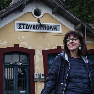 Η συγκινητική ανάρτηση της Κατερίνα Σακελλαροπούλου στο facebook για το ταξίδι της στη Θράκη