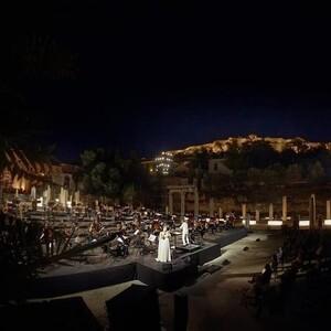 Όλη η Ελλάδα ένας Πολιτισμός με 270 εκδηλώσεις σε όλη τη χώρα